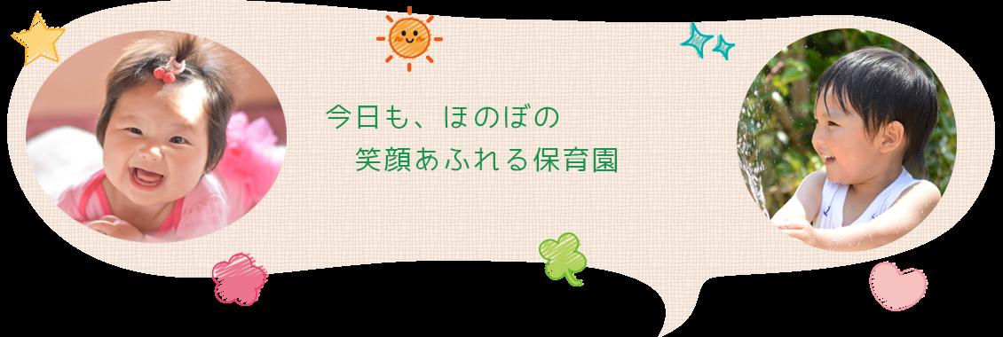 静岡 市 の コロナ 感染 者